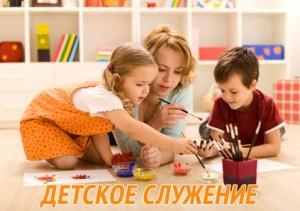 _kids